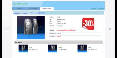 screen_b2b
